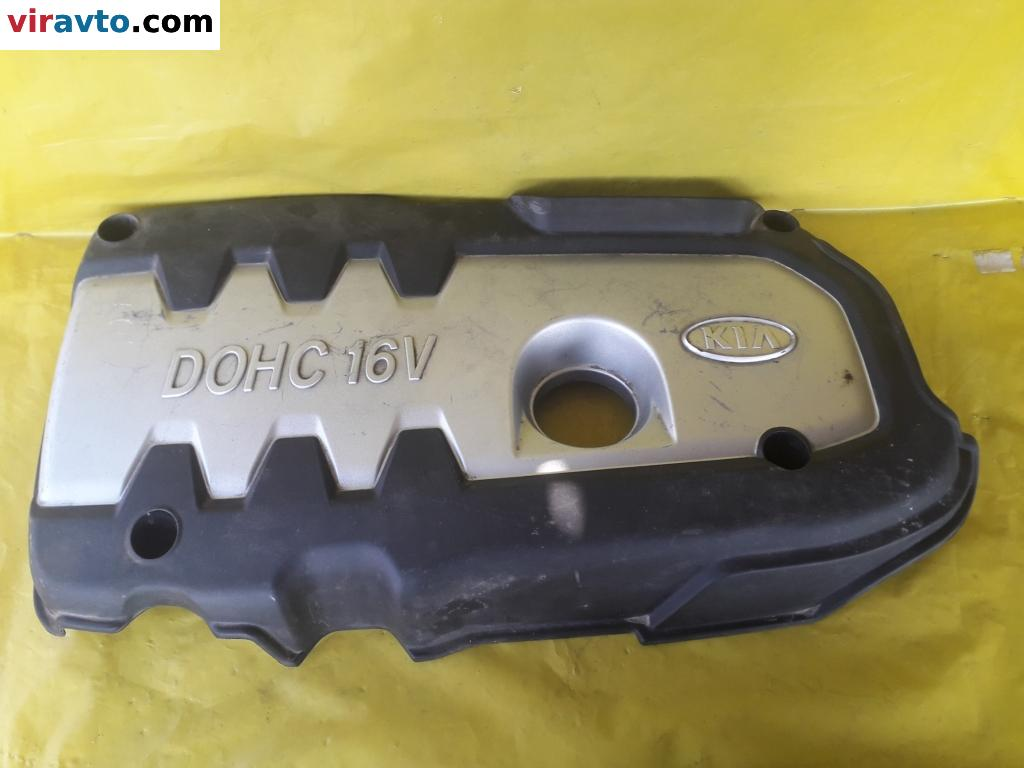 Крышка двигателя декоративная Kia Rio 2 2924026630