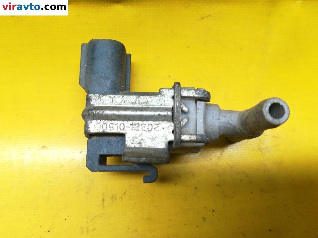 Клапан электромагнитный Toyota  90910 12202